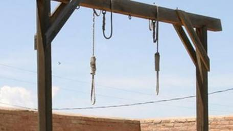death row convicts executed