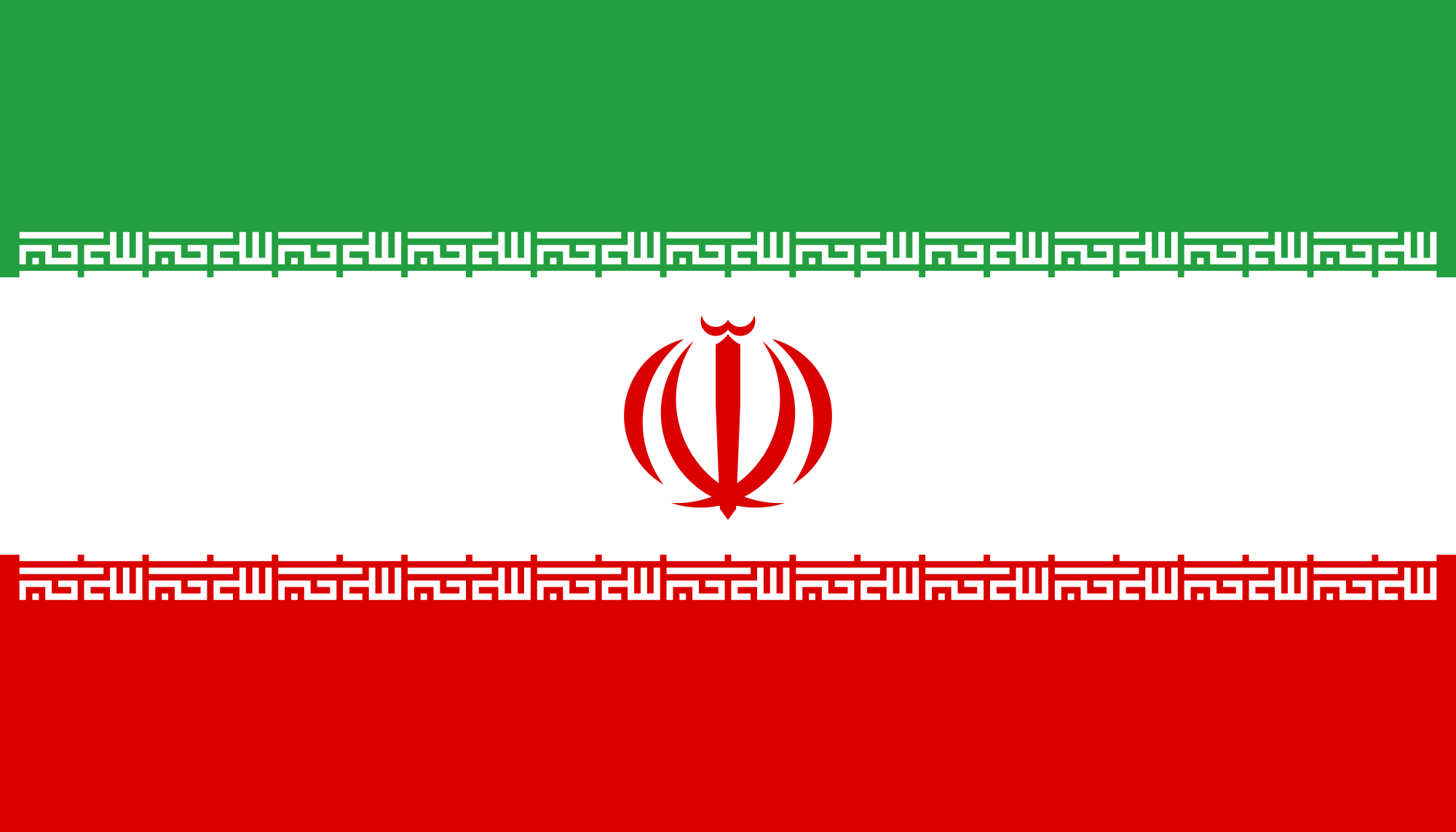 nuclear agreement with Iran