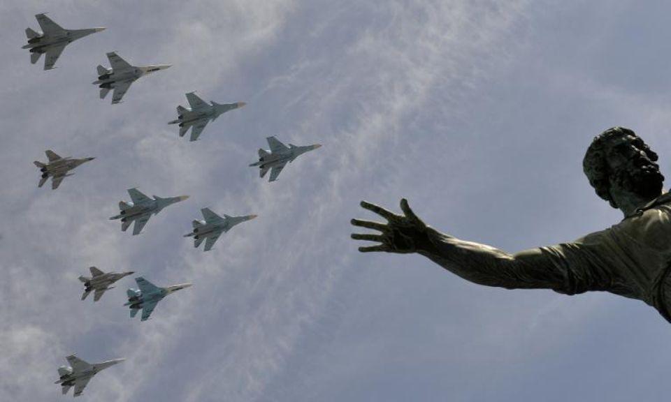 Russian war plane