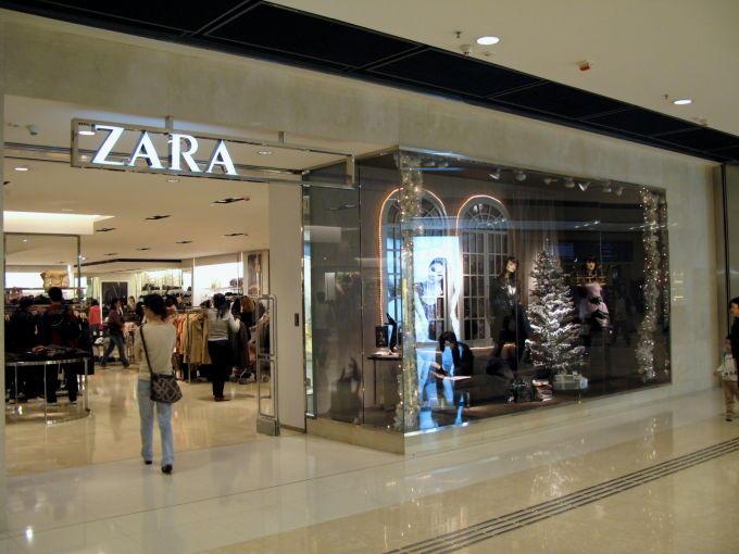 France : Zara banned veiled women to enter the store